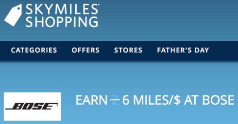 SkyMiles Shopping Earnings