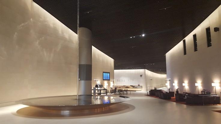 Qatar Lounge