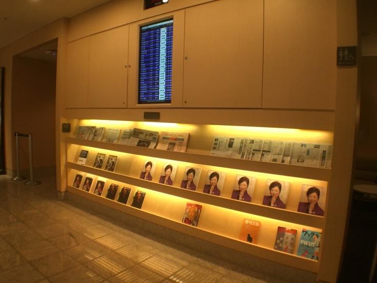 united club tokyo narita departure board