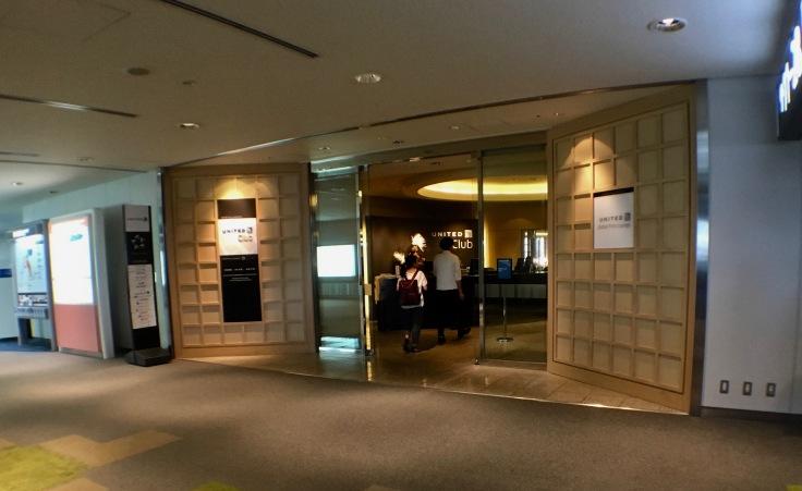 united club tokyo narita entrance