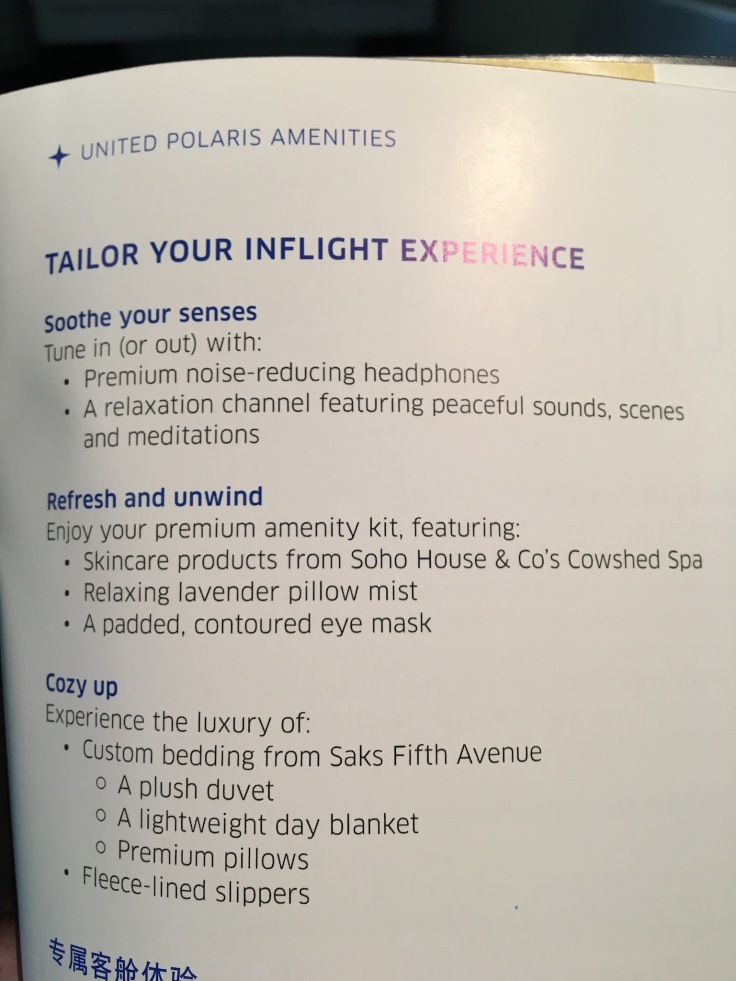 united polaris first soft product improvements