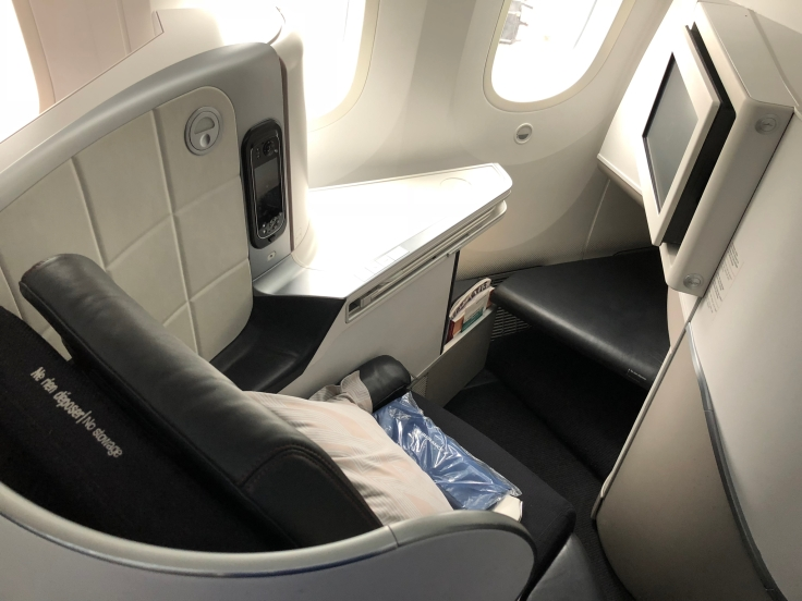 air france business hard seat side view
