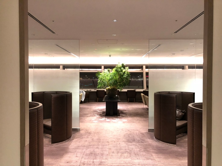 japan airlines first lounge hnd intro