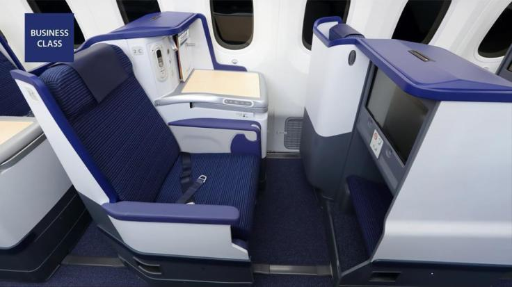 ana business class hard product general