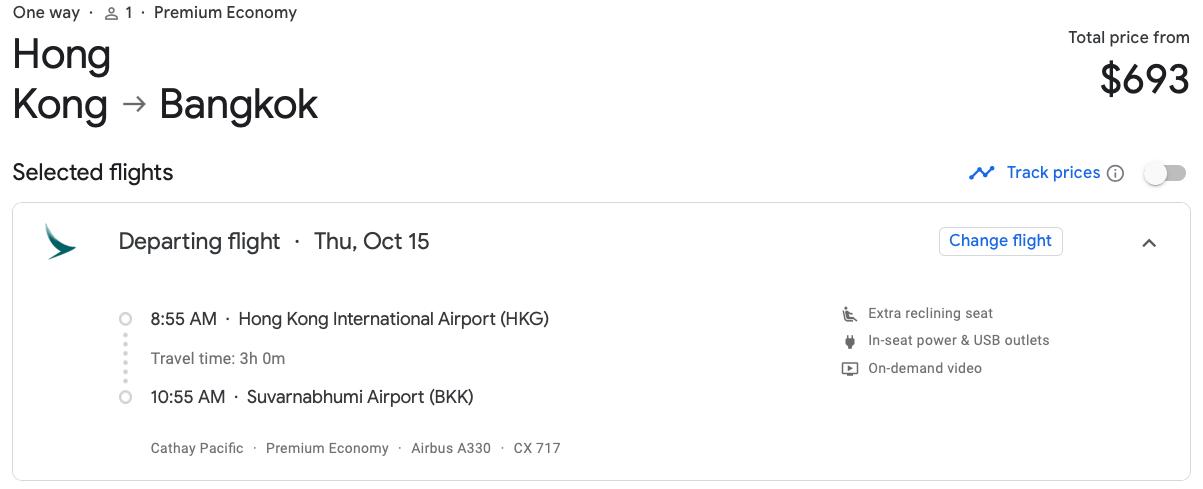 2019 Cathay Pacific Premium Economy 00 google flights premium economy