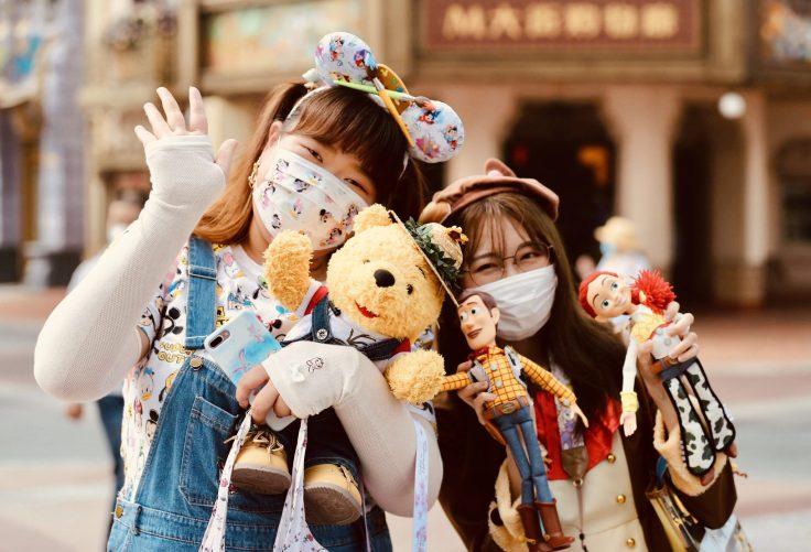 Shanghai Disney TDF